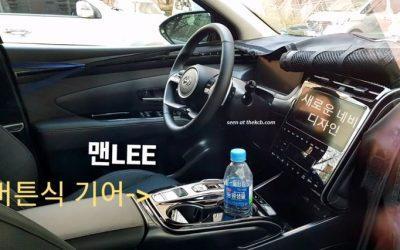 """Hyundai Santa Fe mới tiếp tục """"lộ hàng"""" - Bản nâng cấp đáng giá"""